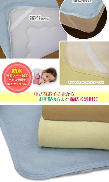 flat1_bousui05a.jpg